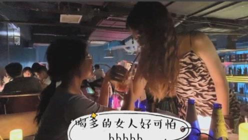 燕燕下班后去酒吧喝酒玩游戏,仨美女都喝高了,网友:我送你回家