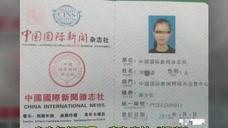 """浙江""""神童""""16歲擁有記者證,日均作詩2000多首,其父:最多能達三千"""