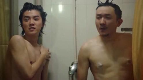 穿越火线∶鹿晗洗澡!实在是太搞笑了!你觉得