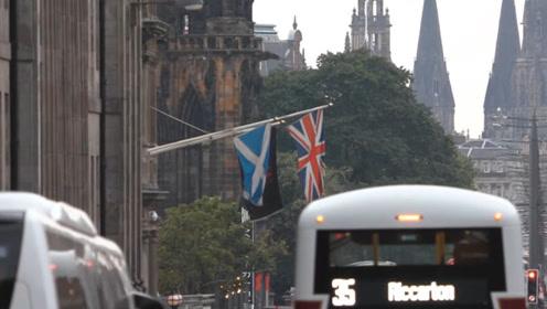 英国陷分裂危机?过半苏格兰民众支持独立 约翰