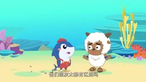 喜羊羊:灰太狼捡到东西,想要占为己有,结果