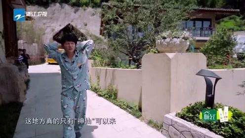 《青春环游记2》敏涛姐叫周深起床!小懒猫好幸福!