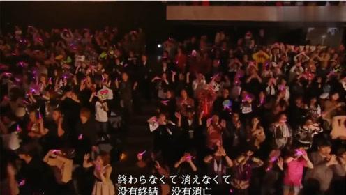 这才是亚洲乐坛一姐!滨崎步的巅峰之作《My All》,现场座无虚席