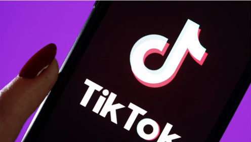 TikTok宣布将正式起诉美国政府,外交部:支持!