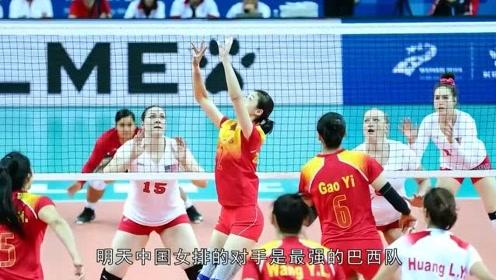中国女排发挥出色,轻松击败美国队,将迎来小
