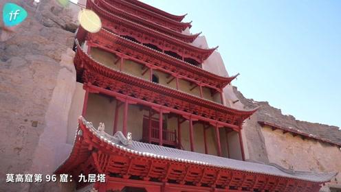 敦煌,if 打卡世界文化遗产,佛教圣地莫高窟建筑、彩塑、壁画艺术水准让人叹为观止