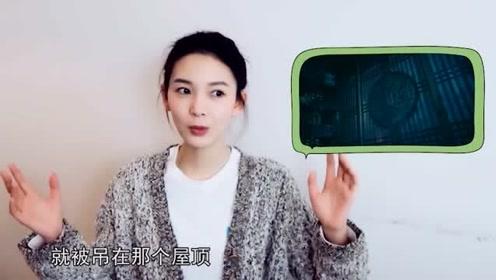 李沐宸:需要很强的耐力,陈瑶:当时被吓一跳