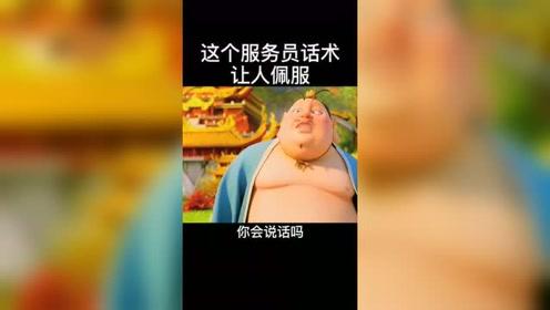 搞笑对口型配音热门 搞笑对口型 搞笑剪辑师小福 搞笑视频