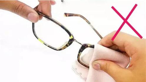 眼镜布原来不是用来擦眼镜的!大部分人都做错了,现在改正还不迟