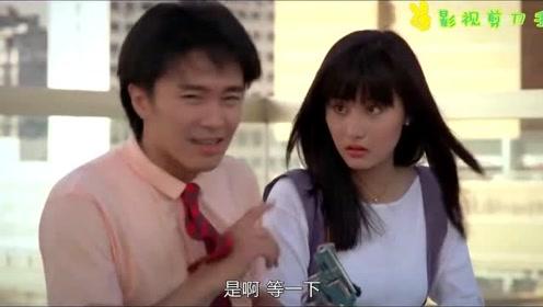 粤语版太搞笑:小哥和美女约会,不料被兜里的枪一直捣乱,又从哪里冒出来!
