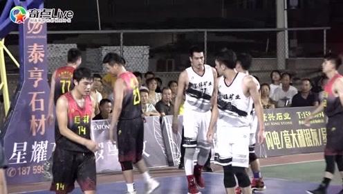 奇点Live泰亨·星耀灰第七届水头篮球联赛 9.4集锦