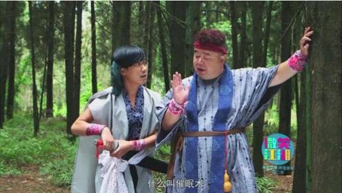 陈翔六点半:蘑菇头跟师傅大白的江湖梦