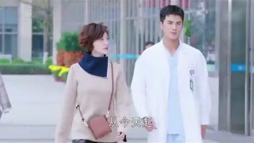 医院来了个美女主任,不料高冷医生一看愣了,竟然是他出国多年的姐姐