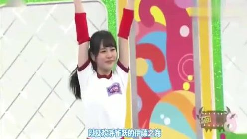 日本恶搞综艺:女嘉宾游戏失败被惩罚,用墨鱼汁冲澡!