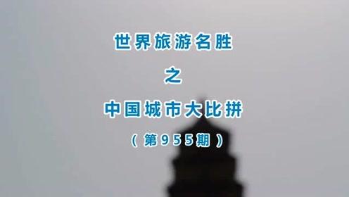 陕西西安与浙江宁波的2020上半年GDP来看,两者成绩如何?