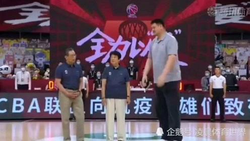 国之栋梁,钟南山院士致辞CBA复赛,受姚明邀请出席复赛仪式