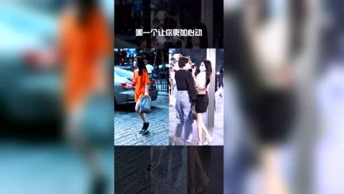 街拍美女:小姐姐好像混血儿,真漂亮!