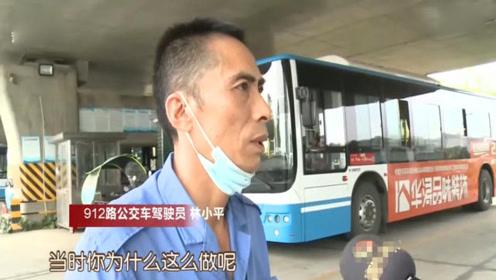公交车来回实线变道,轿车司机很气愤,拍下视频举报