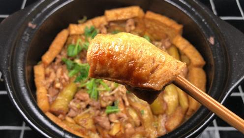 1个茄子,1块豆腐,简单一做,比大鱼大肉还香,出锅抢着吃