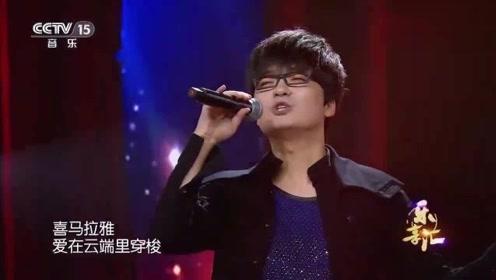 玖月奇迹演唱最美的中国,歌唱伟大祖国,讴歌家国情怀