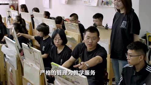 2020年德慕教育官方宣传片—艺考行业领军者