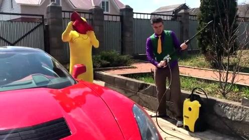 恶搞扮演游戏:小伙子给小汽车清洗干净
