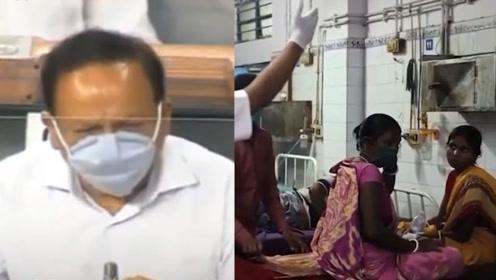 印度卫生部长说:印度的感染率是世界最低之一