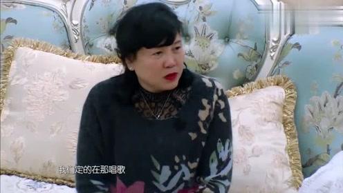 """袁姗姗直呼母亲姓名,""""吵架式""""g通,实在太难"""