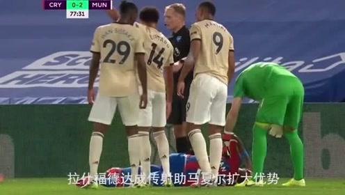 """英超:曼联费助拉上演""""帽子戏法""""忽悠进球,对方输球后躺地上直跺脚!"""