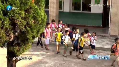 乡村教育扶贫:浇灌希望之花,点亮未来之路!