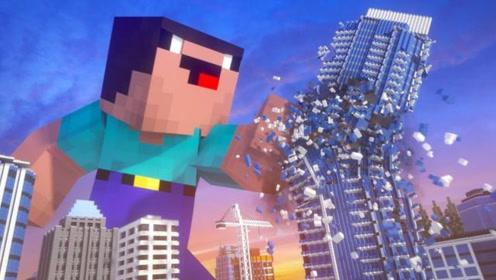 我的世界:菜鸟君变成巨人毁坏城市,搞笑动画