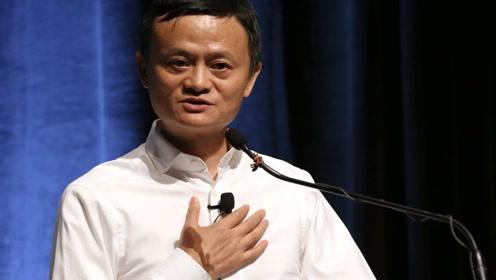 马云:会赚钱的不一定是企业家,企业家必须有家国情怀
