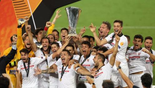 塞维利亚2020年欧联杯夺冠之路:力克曼联国米 欧联之王名不虚传
