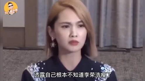 杨丞琳自曝与李荣浩五个月没见面,两人之间很少视频