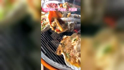 美食探店 这家烤肉店的烤海鲜也好吃