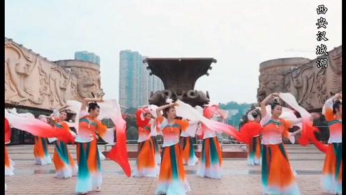 古城西安:国庆旅游汉城湖,欣赏舞蹈《秋之语》