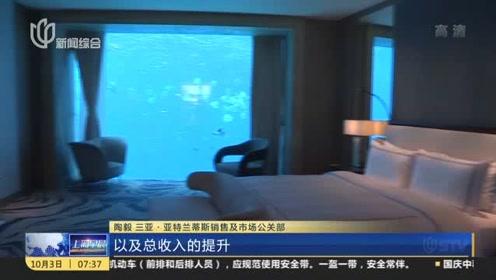 携程旅游:海南三亚——亚特兰蒂斯酒店有客房价达108888元/晚