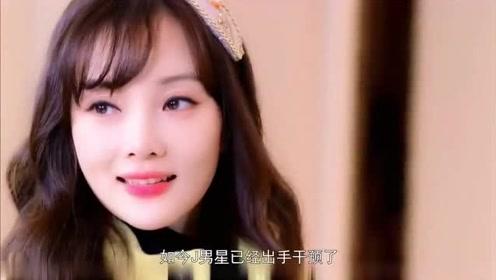 娱记曝李小璐带小甜馨去酒局认识老总,是否会被贾乃亮彻底孤立