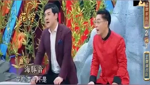 王牌:只有沈腾懂活宝贾玲的演技,看懵所有人!笑翻全场
