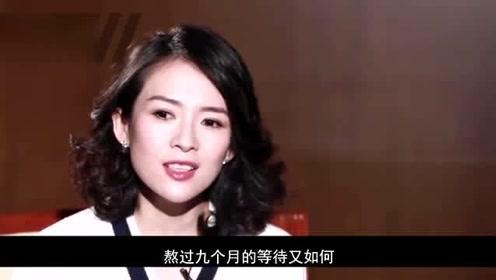章子怡带着女儿看夺冠,一点小细节被网友批评,太难了