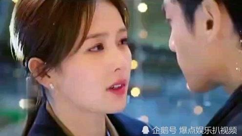 半是蜜糖半是伤:袁帅江君初雪吻来了,初雪果然是表白的好时候!