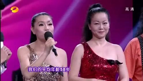 奇舞飞扬:**们太时尚,热情演绎爵士舞,跳出火辣夕阳红!