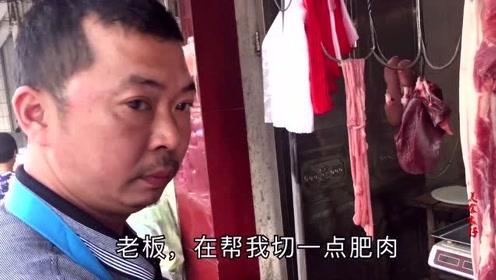 广东兴宁网红猪肉佬,一个被卖猪肉耽误的演员,太搞笑了