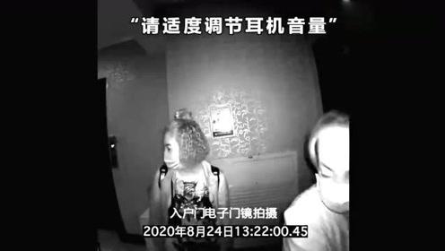 张培萌妻子再发声晒证据 曝光其非法入室抢孩子视频
