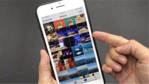 手机里万不能存这5种照片,一不小心就可能倾家荡产,有的快删掉