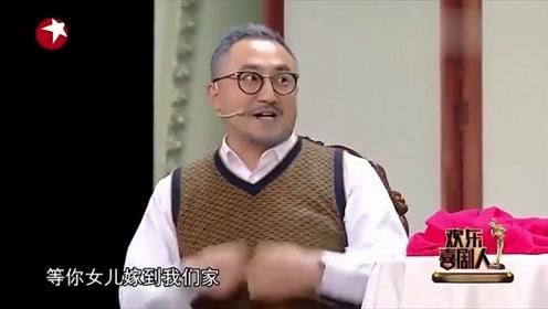 贾冰嫁女儿,第一次和女婿吃饭,一登场贾冰:长的太随心所欲了!