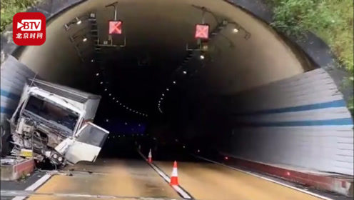 险!装载3吨炸药运输车撞上隧道路肩 幸未发生险情
