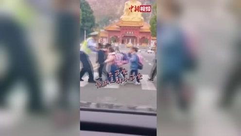 可爱!交警跳跃式接小朋友过马路