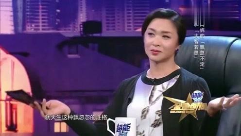 金星调侃闫妮:性格飘忽忽,把你丢精神病院,一点也不违和!