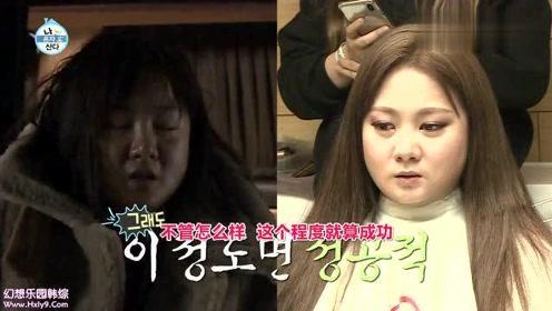 我独自生活:韩国女明星吃饭超大口,偶像包袱碎一地,朋友看呆了